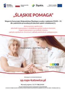 """Przeczytaj artykuł pt. """"Śląskie Pomaga ROPS"""""""